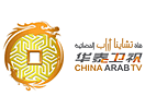 China Arab TV